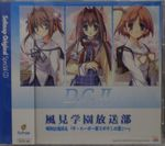 Attached image